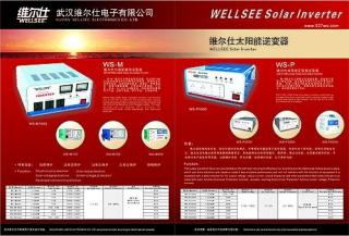 Catalogue of Wellsee Solar Inverter(2008)