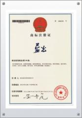 Registration Certificate for Trademark (Bluelight)