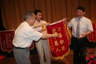 Users present the honor flag for electro acupuncture