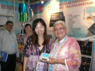 111th canton fair,2012